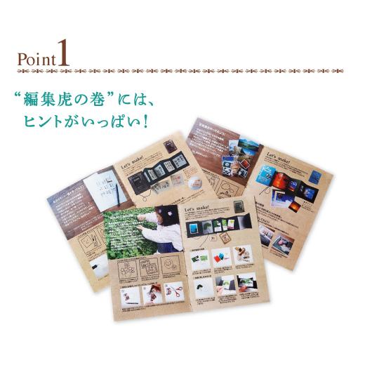 小さくてかわいい豆本は見て楽しむだけじゃない! 自分で作る豆本レッスンで編集の楽しさを味わってください。毎月届く辞書風デザインの革製豆本にはそれぞれ12のテーマ付き。