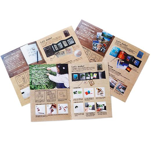 毎回、テーマに合わせたちょっとしたアイデアや編集のコツなどが書かれた虎の巻(アドバイスカード)も一緒にお届け。毎月あなたの豆本作りをお手伝いします。