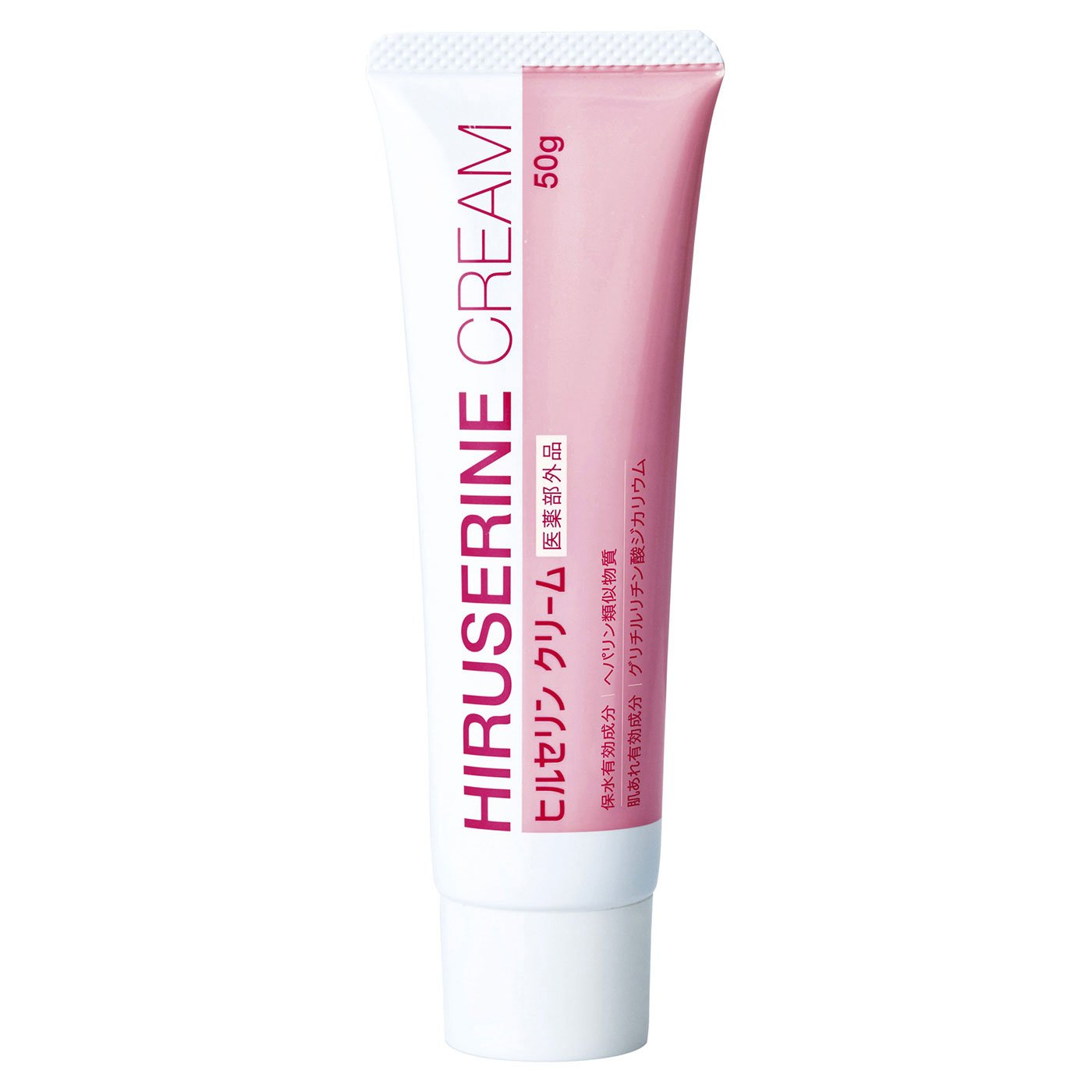 顔・肌の乾燥対策 塗り重ねて毎日保湿 薬用ヒルセリンクリームの会