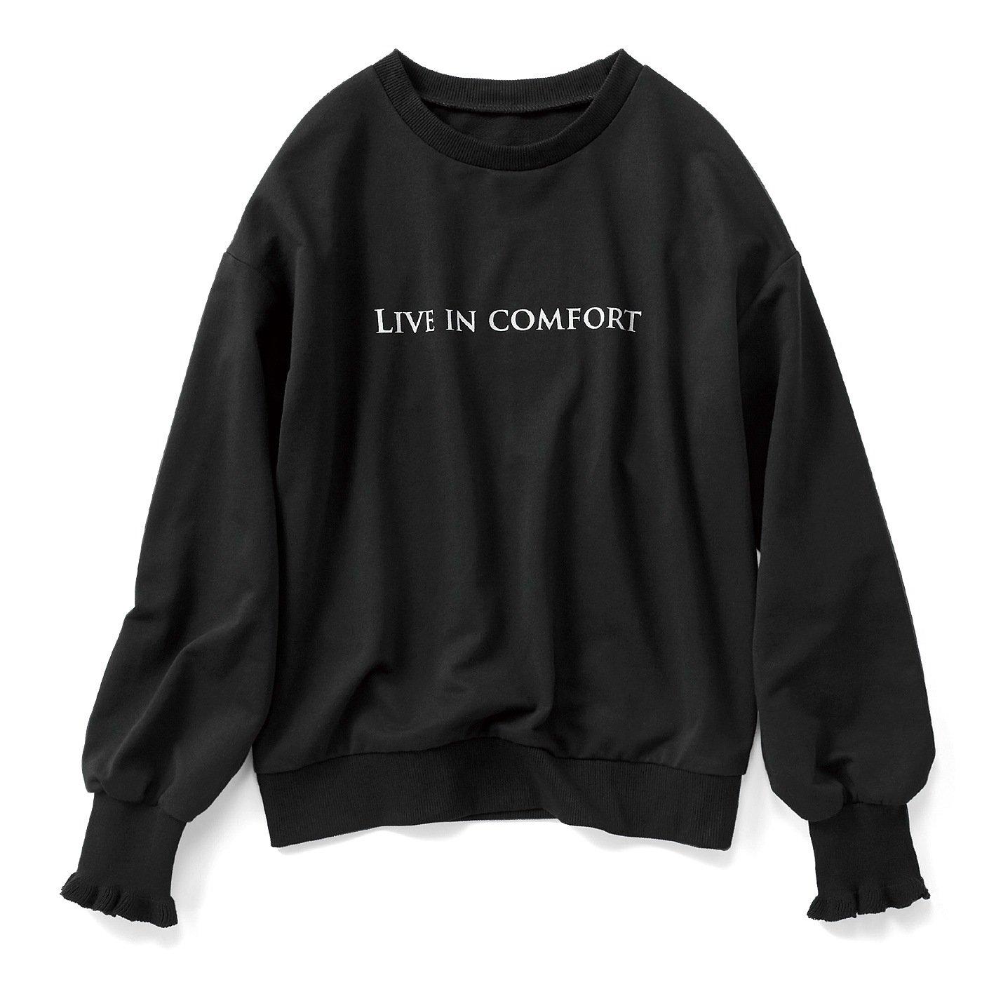 リブ イン コンフォート 袖フリル Live in comfort トレーナー〈ブラック〉