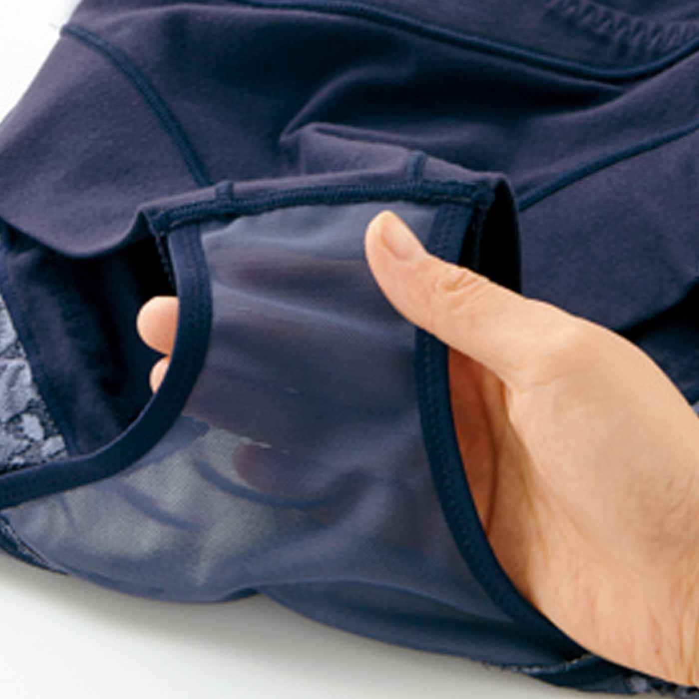 放水布はウィング対応。つたいモレも安心。
