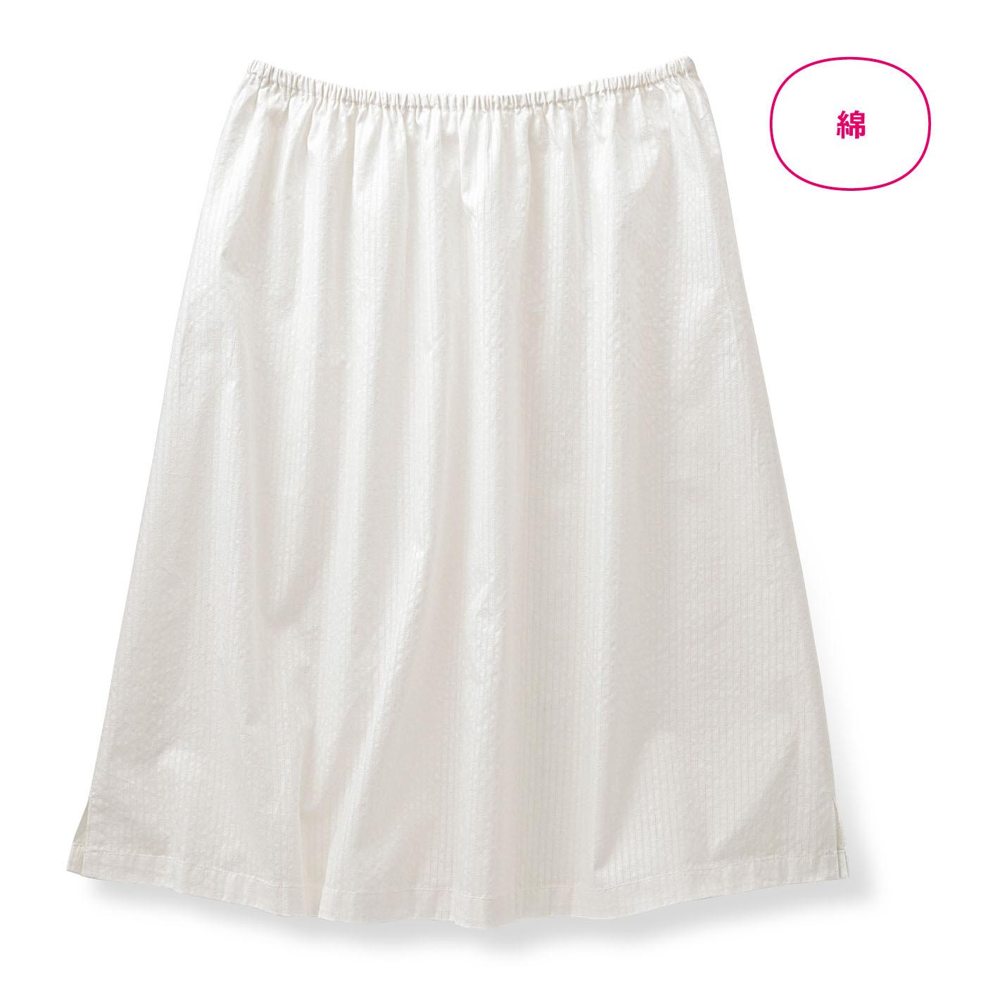 ドビー織りのほんのり透かし柄がおしゃれ!綿100%でさらっとさわやかなのも◎。