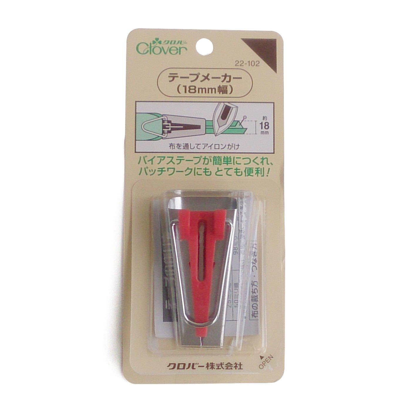 オリジナルバイアステープが作れる テープメーカー(18mm)