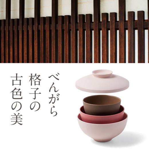京都の町並みを美しく見せているのが、深い紅色の「べんがら」。町家のべんがら格子が醸し出す、古色の美にひかれます。(杉本家 表構え)