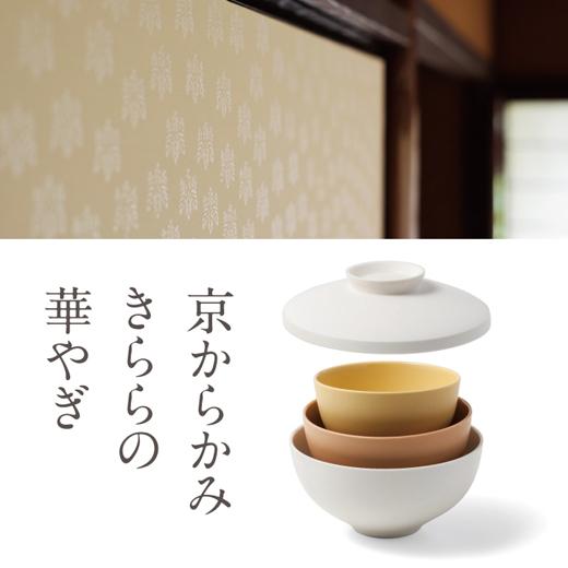 唐紙張りのふすまは伝統的な雲母の型押しでさりげなくきらめきます。京商家が重んじた、品格のある美しさです。(杉本家 座敷)