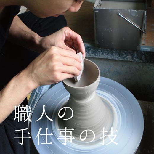 京焼400年の伝統を隠れた技に手のあとが味わい深いろくろ、洗練のフォルムを持つ鋳込み、火と釉薬の出会いの妙で、世界にひとつとして同じもののないうつわたちです。