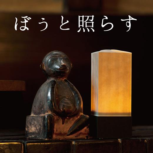 伏見人形「おさるさん」 杉本家 台所にて