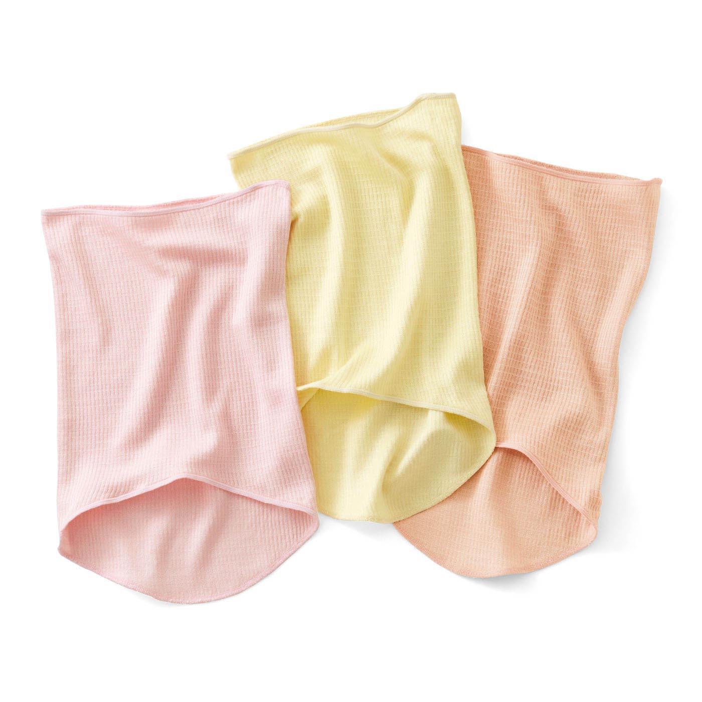 〈ピンク〉〈イエロー〉〈サーモン〉の3色展開。