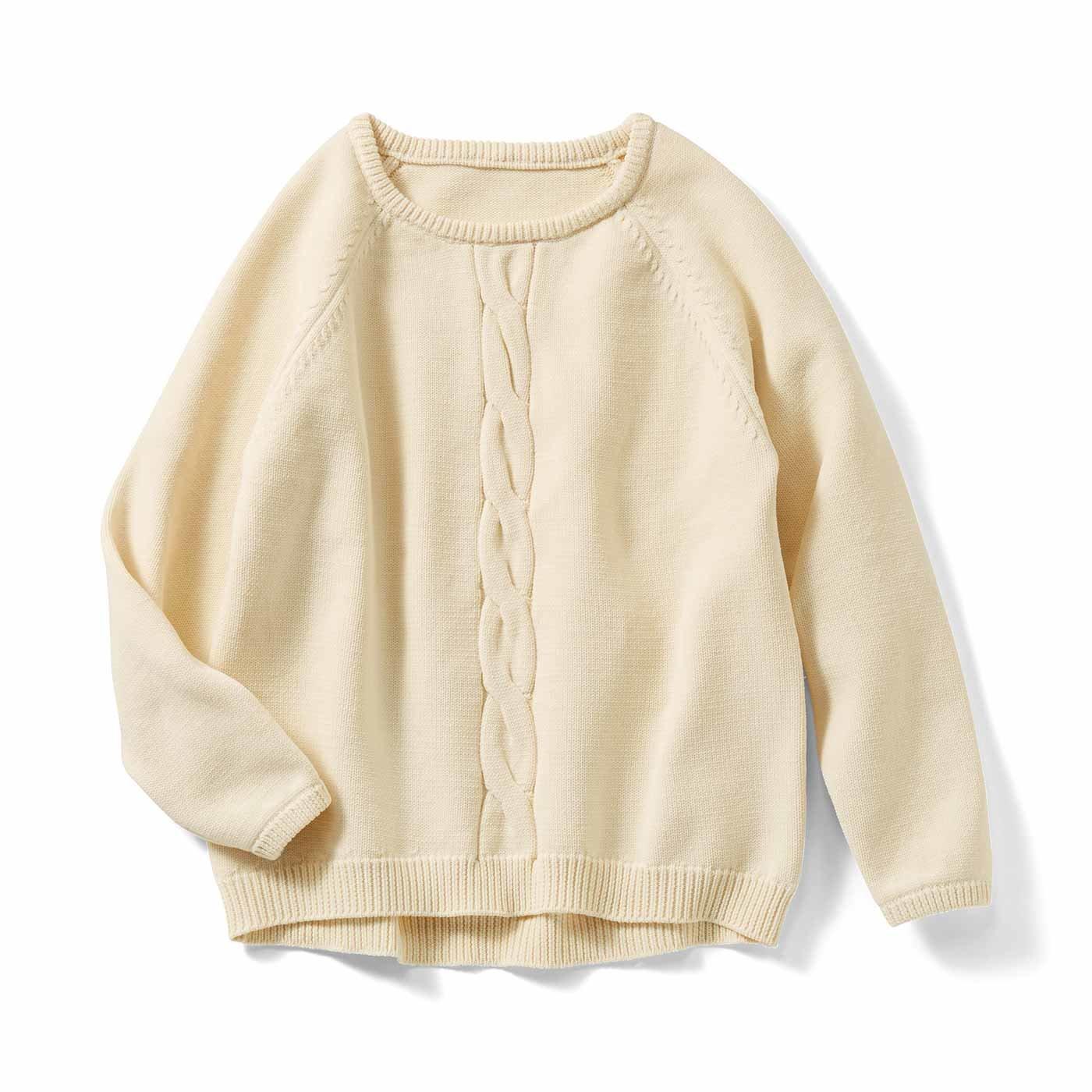 IEDIT[イディット] スウェット感覚で着たい ふわっと軽いケーブル柄ニット〈アイボリー〉