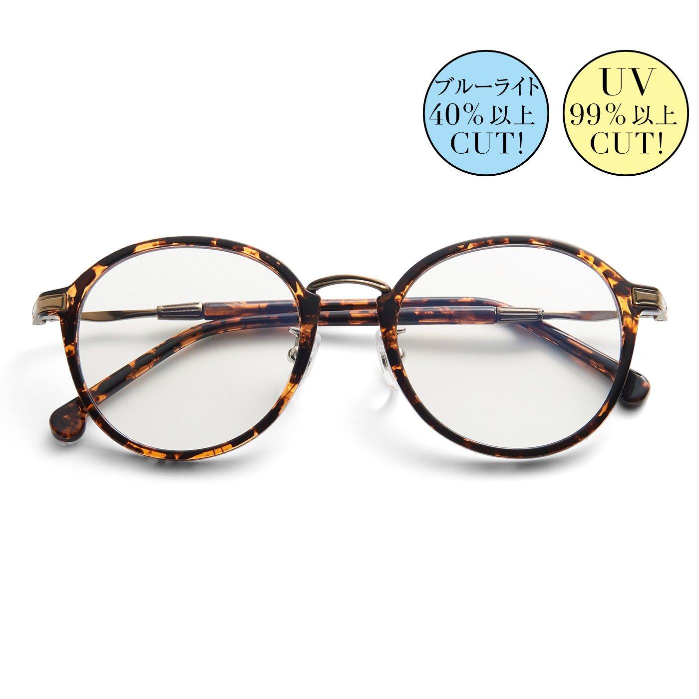 IEDIT[イディット] 紫外線とブルーライトから瞳を守る 大人好みの眼鏡見えサングラス〈ブラウン〉