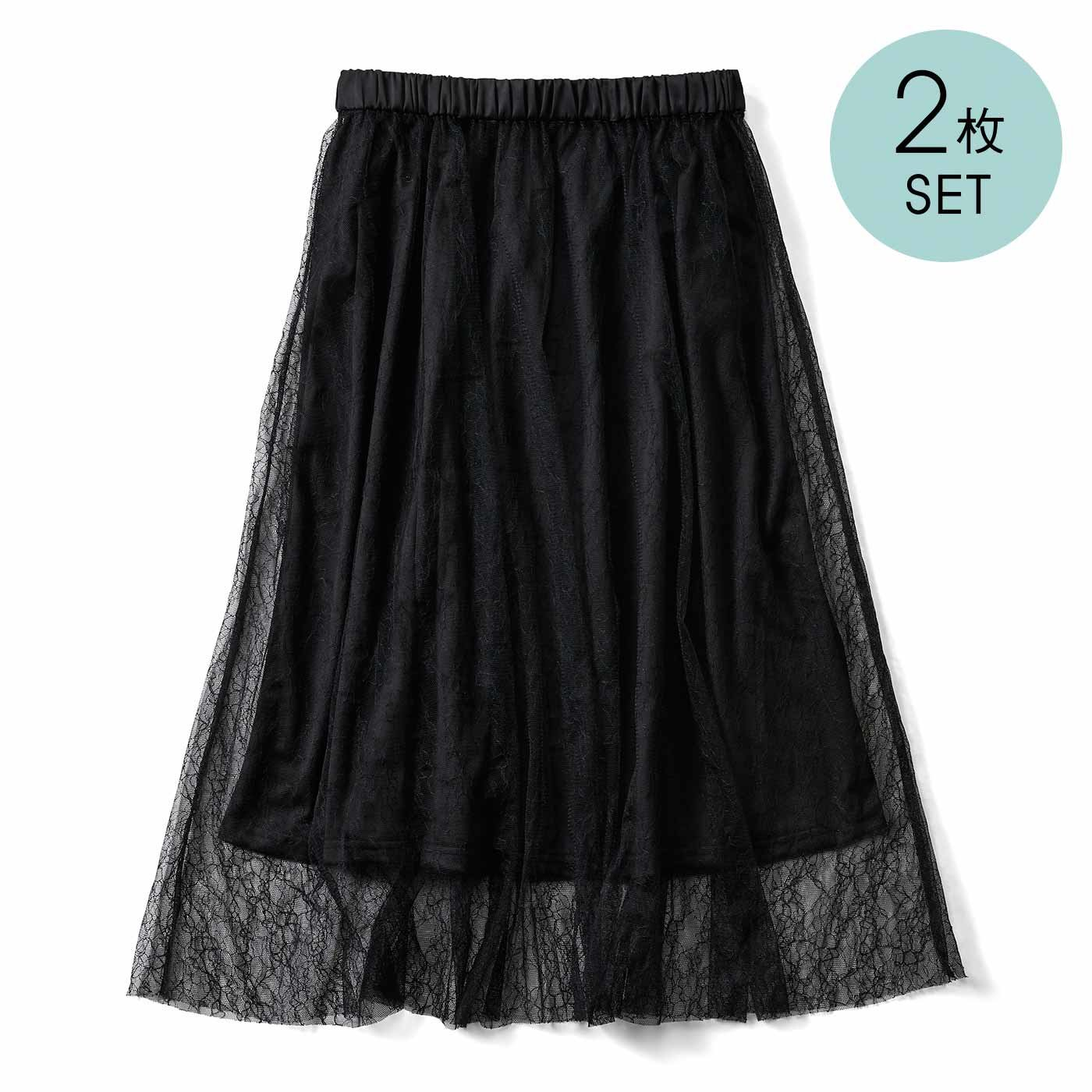 IEDIT[イディット] コーデの幅が広がる チュールレーススカートセット〈ブラック〉
