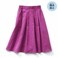 <フェリシモ>IEDIT[イディット] 撥(はっ)水機能できれいをキープする キレイ色Aラインスカート〈ピンク〉【送料無料】
