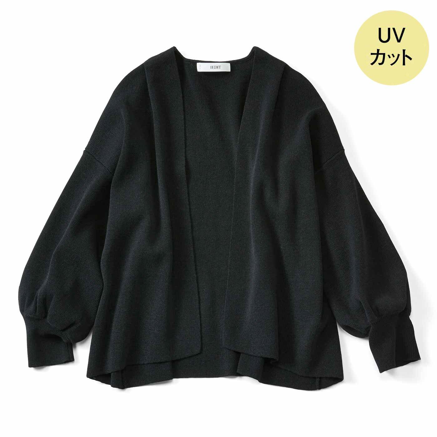 IEDIT[イディット] 弾力のあるゴム編みで仕立てた 上品UVニットボレロカーデ〈ブラック〉