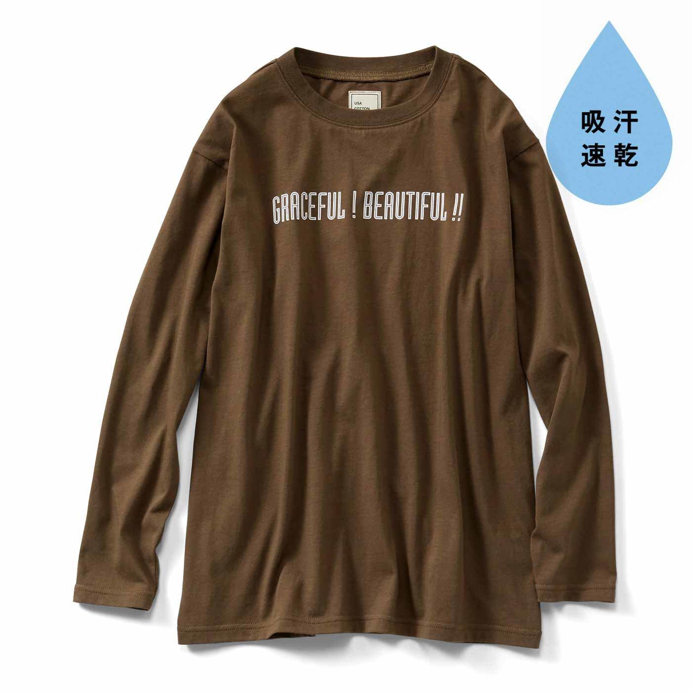 IEDIT[イディット] USAコットンの大人ロゴTシャツ〈カーキブラウン〉