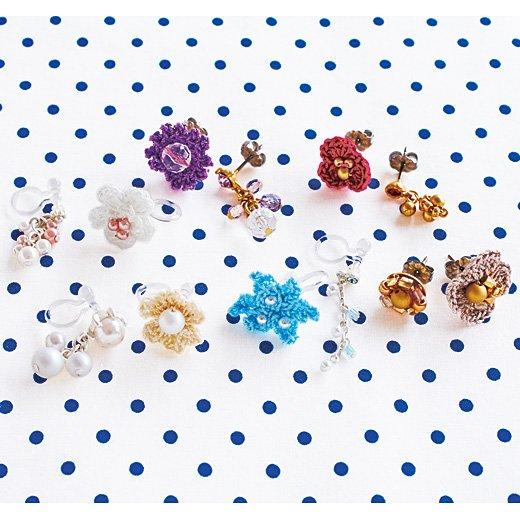 チャレンジド・クリエイティブ・プロジェクト かぎ編み花に大人なビーズをあしらったピアス/イヤリングの会