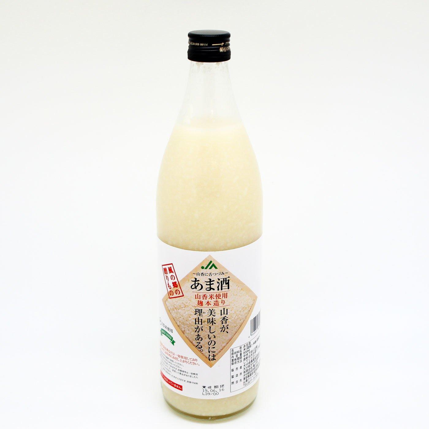 純農 家族想いの新定番! 大分 山香米のあま酒の会