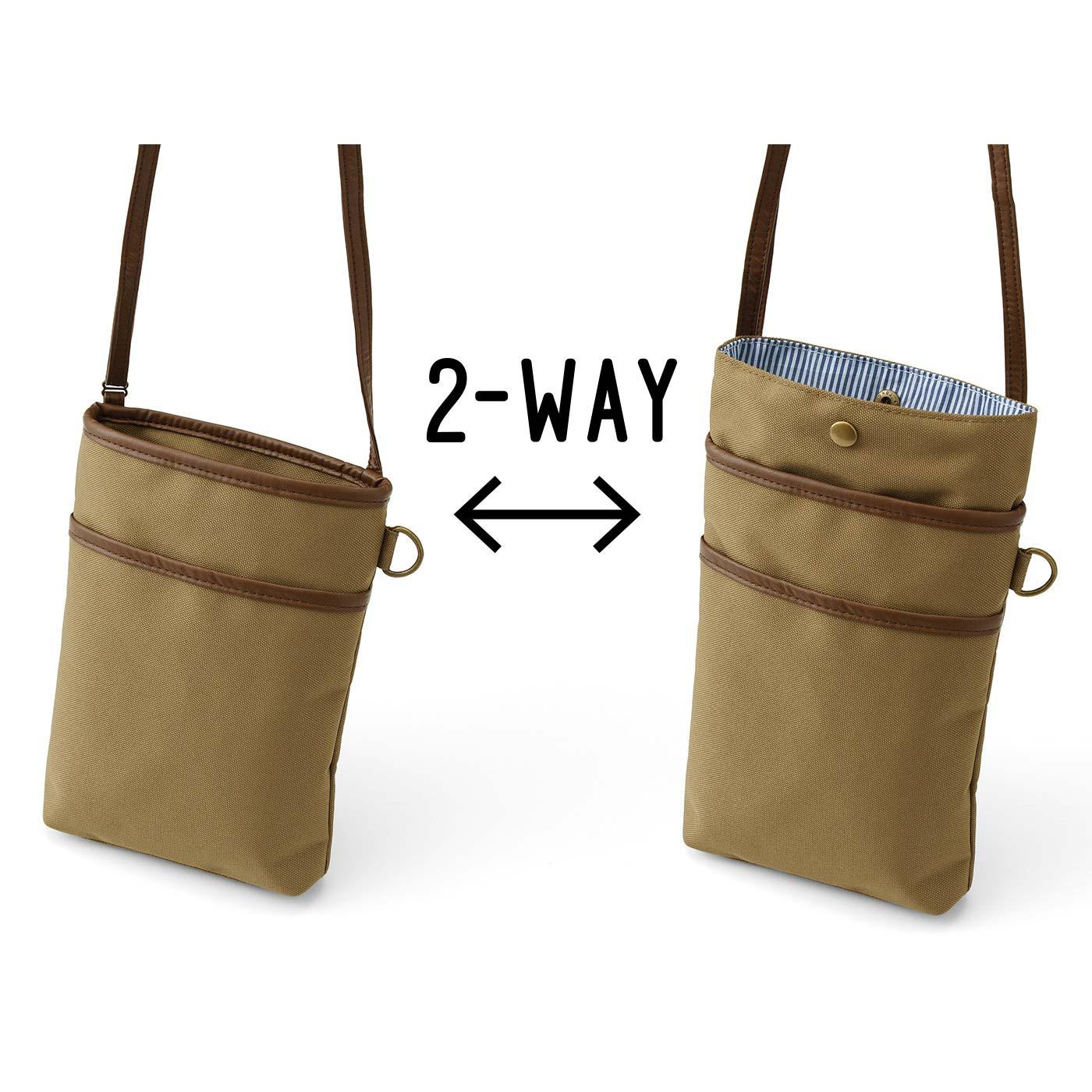 縦の長さを2段階に、調節可能。長く伸ばしたときは、開口部をスナップで留められます。裏地はスタイリッシュなストライプ柄。