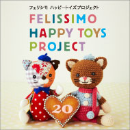 HAPPY TOYS PROJECT