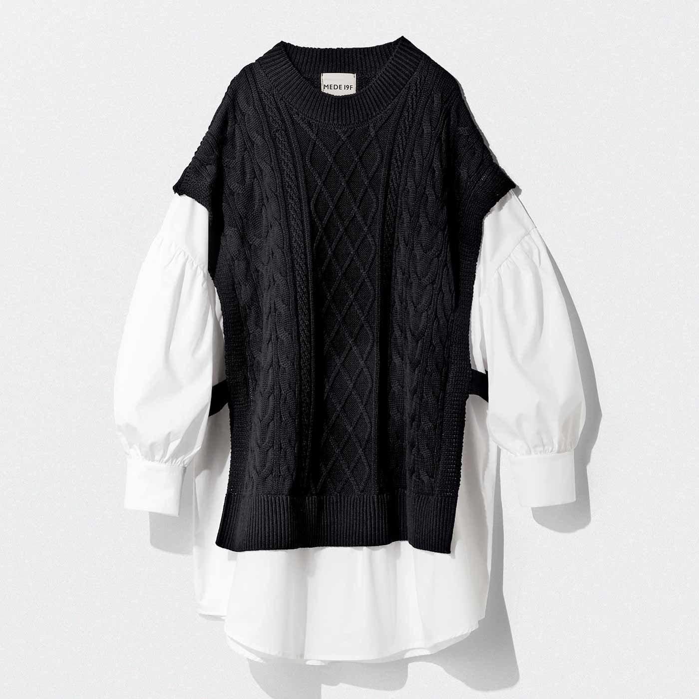 MEDE19F アラン編みニットベストのドッキングシャツトップス〈ブラック〉