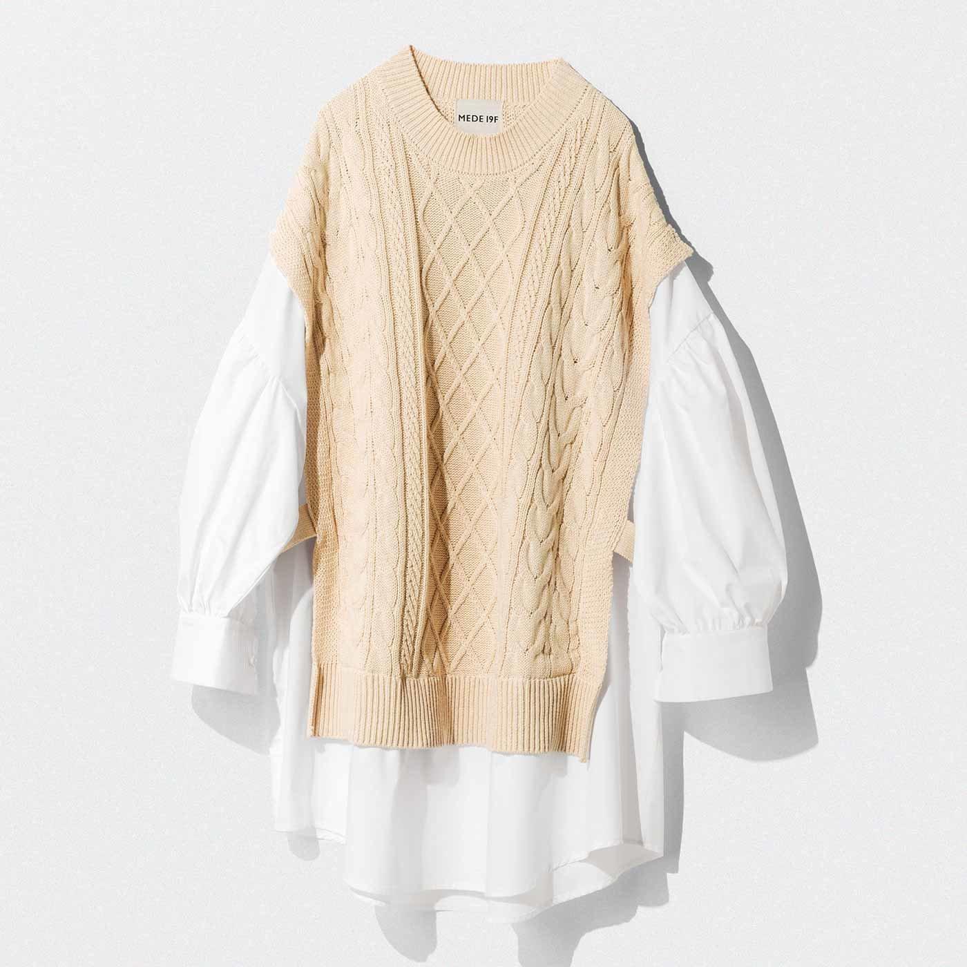 MEDE19F アラン編みニットベストのドッキングシャツトップス〈ベージュ〉