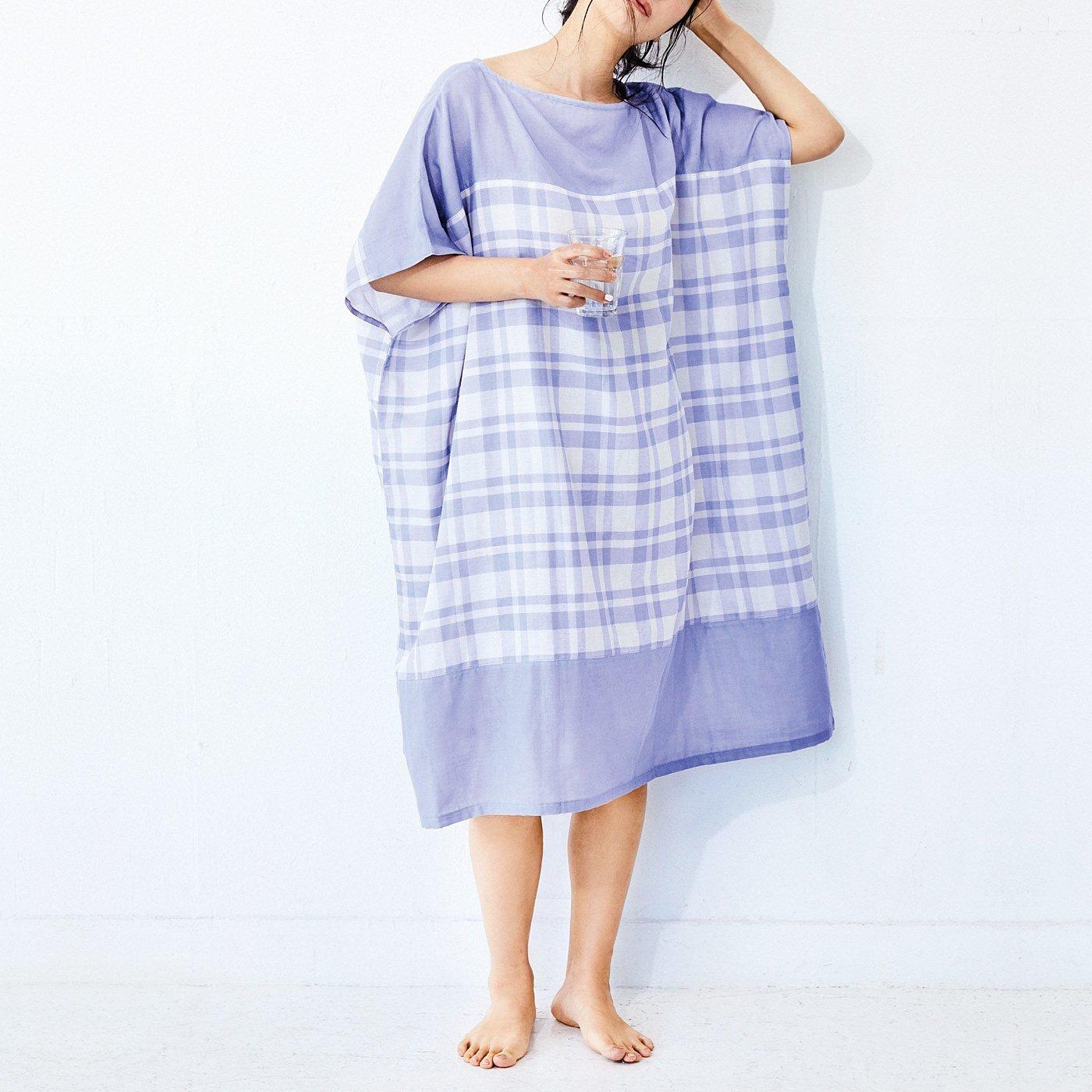 お風呂上がりから寝るまでさわやか ダブルガーゼが心地いい着るバスタオル〈大判/カームチェック〉の会