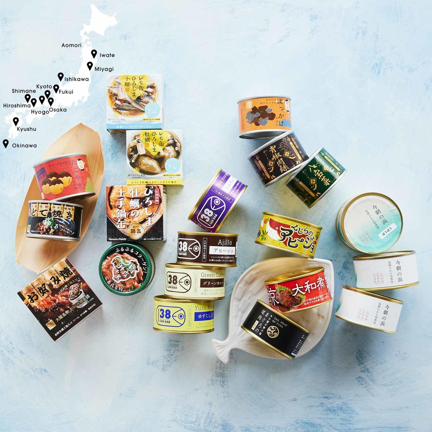 【西日本】ご当地自慢の味をめぐる 缶詰の旅の会(12回予約)