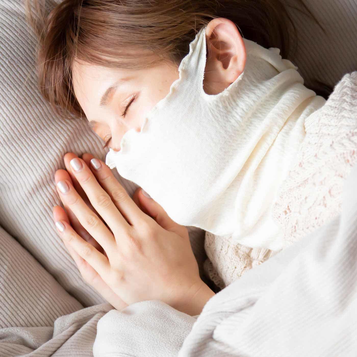 【兵庫県】首もとまでやわらかに包み込む もっちりシルク混おやすみマスクの会(3回予約)