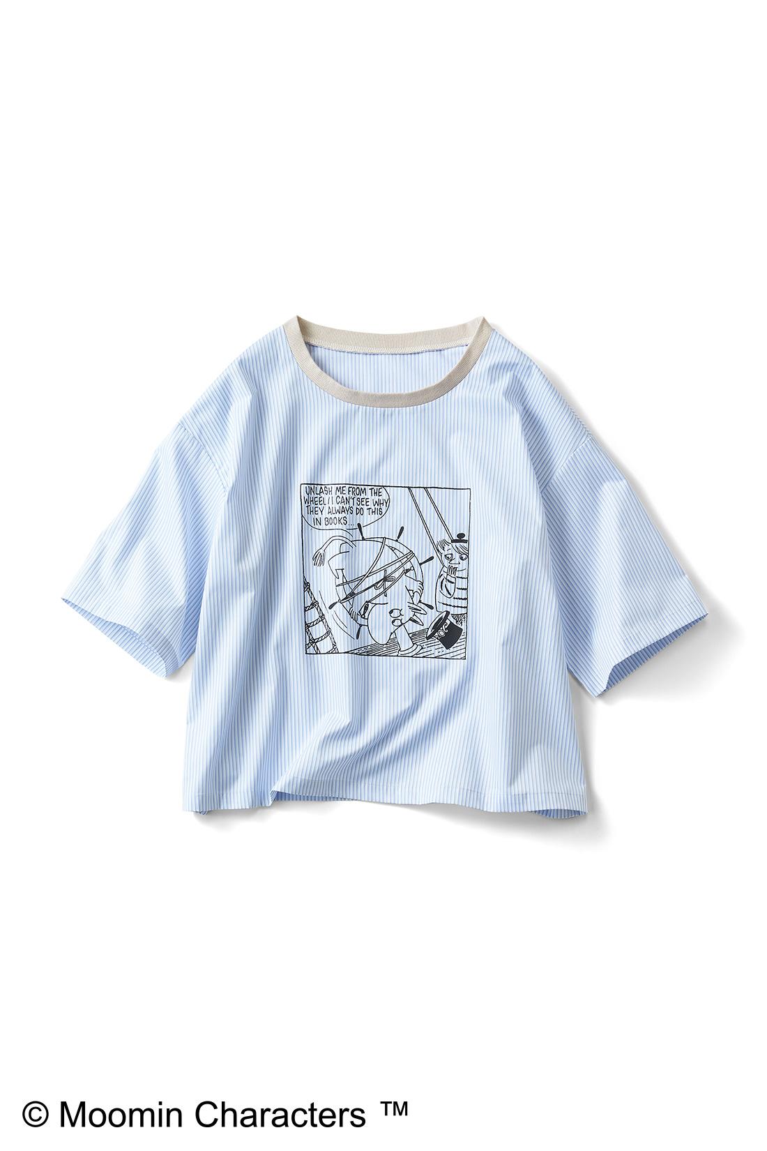 【薄ブルー/船】Tシャツの形なのに布はくというのがポイント!