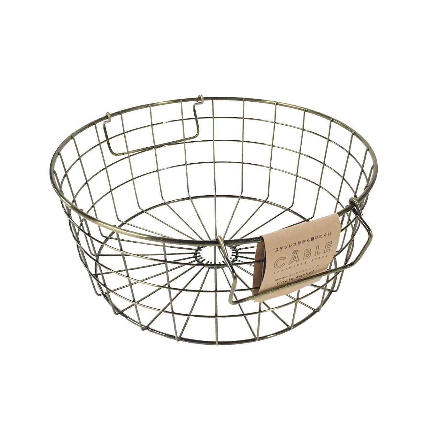 ステンレスでさびにくい アンティーク調ワイヤーバスケット ラウンド
