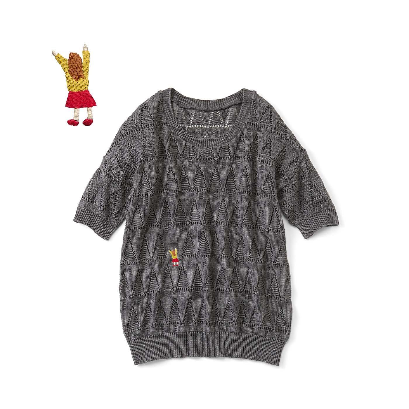 ぽちっと刺しゅうの透かし編みニットトップス〈迷子/グレー〉