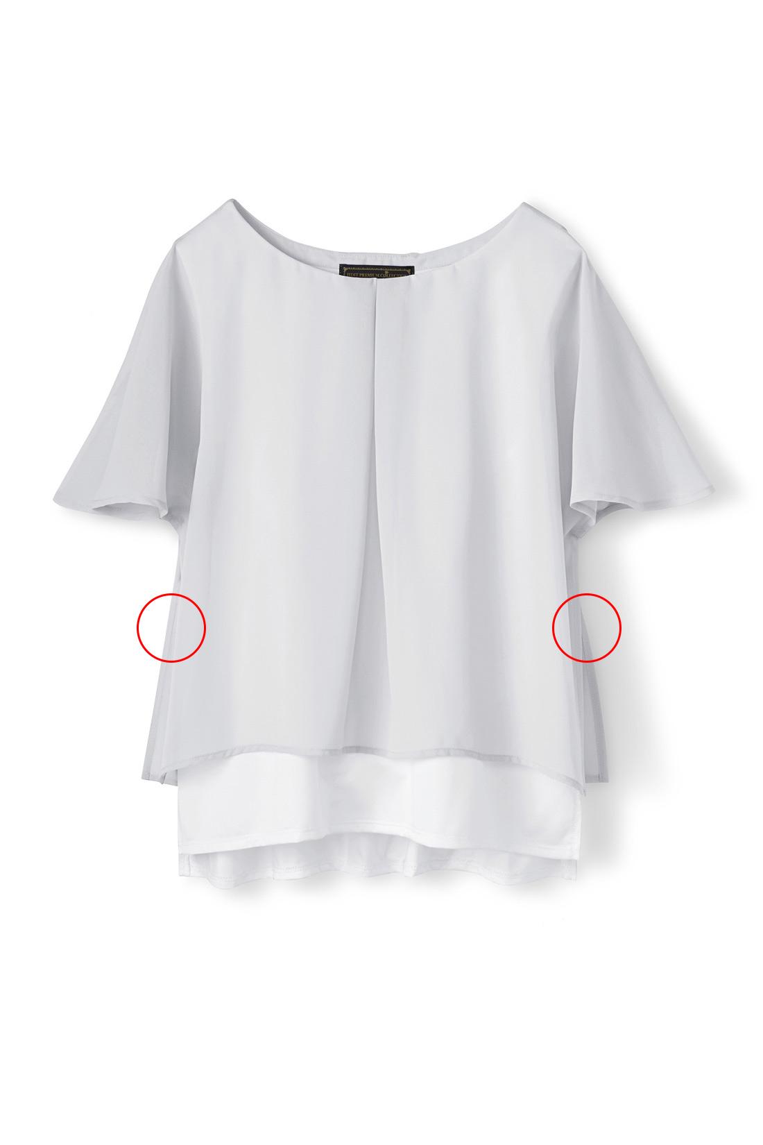 【1】フレアスリーブ 丸印箇所のサイドスナップを留めてフレアスリーブトップスとして。華やかに二の腕を隠してくれるのがうれしいポイントです。