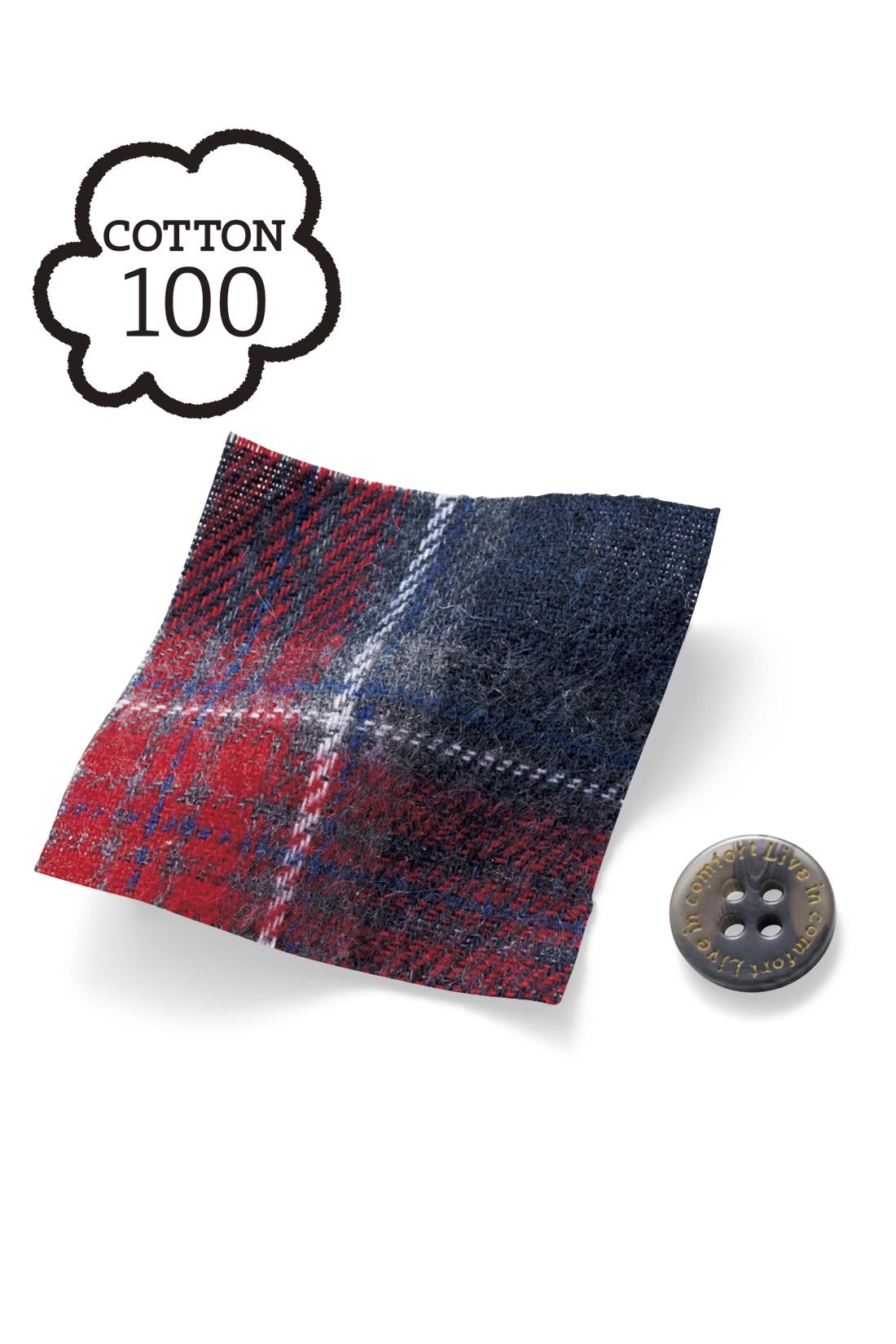 表側を起毛させた、綿100%の先染めチェックのネル素材。ほどよい厚みで着ぶくれしません。※お届けするカラーとは異なります。