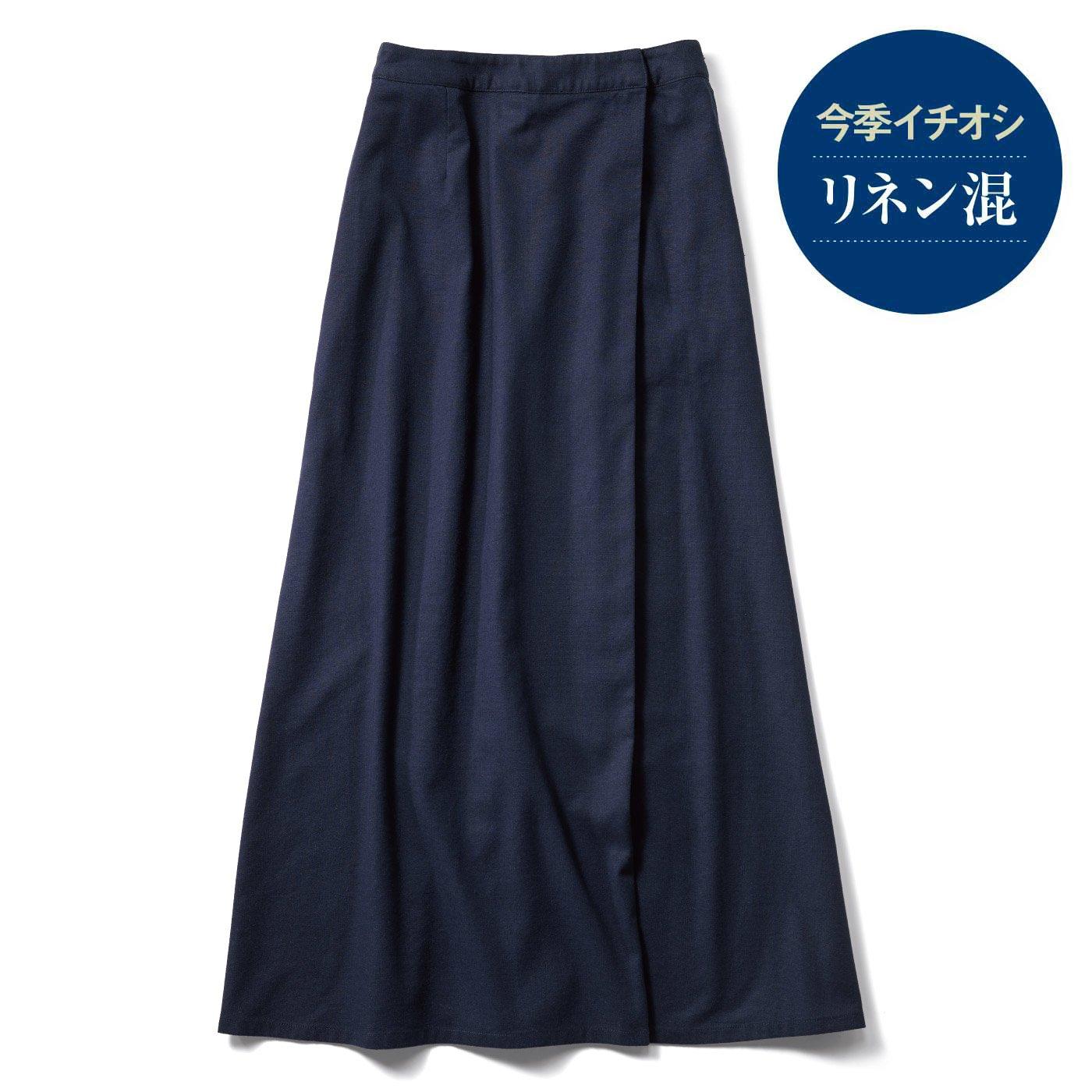IEDIT[イディット] リネン混素材で上質にこなれる すっきりシルエットのラップ風Aラインロングスカート〈ネイビー〉