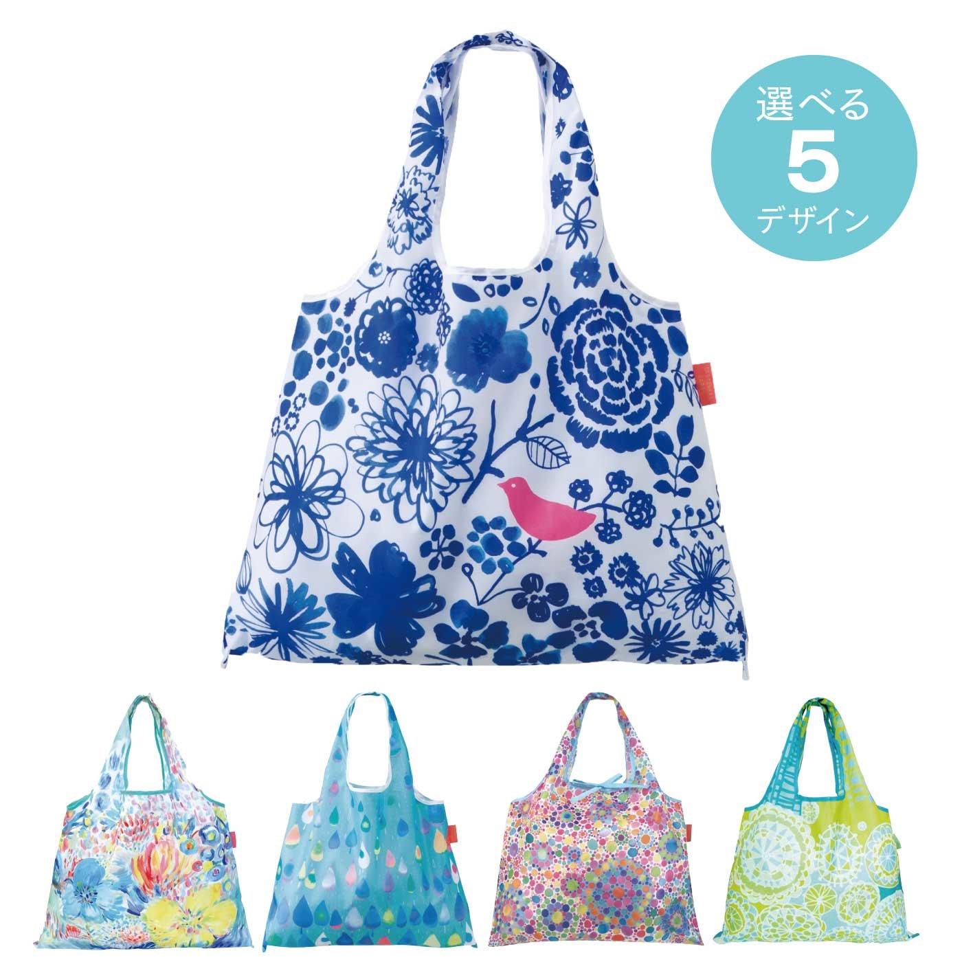デザイナーズコレクション 2way ショッピングエコバッグ <島あゆみ>
