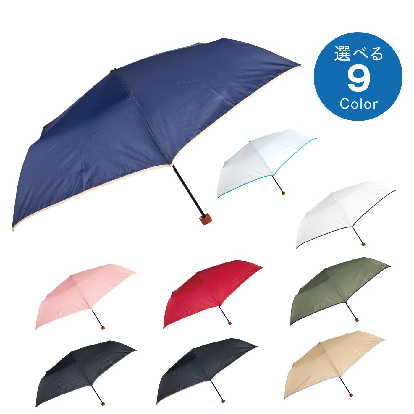 SHIZUKU ナノ加工撥水 おりたたみ傘