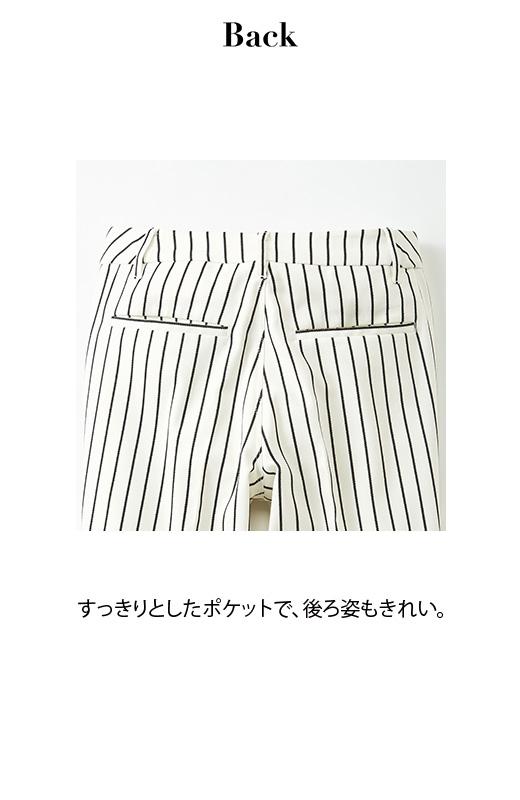 Back すっきりとしたポケットで、後ろ姿もきれい。