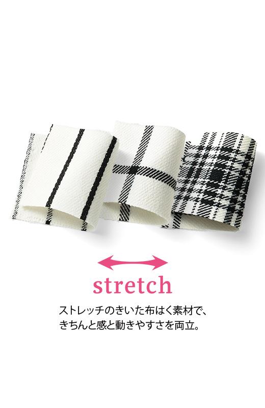 ストレッチのきいた布はく素材で、きちんと感と動きやすさを両立。
