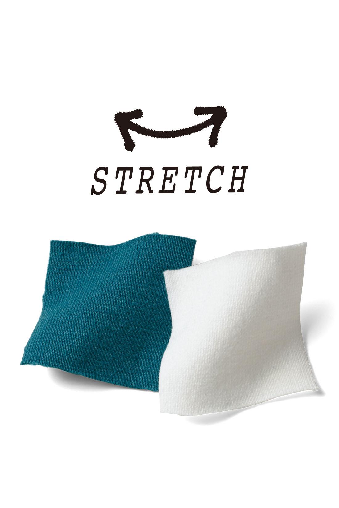 ストレッチがきいて着心地伸びやか ※お届けするカラーとは異なります。