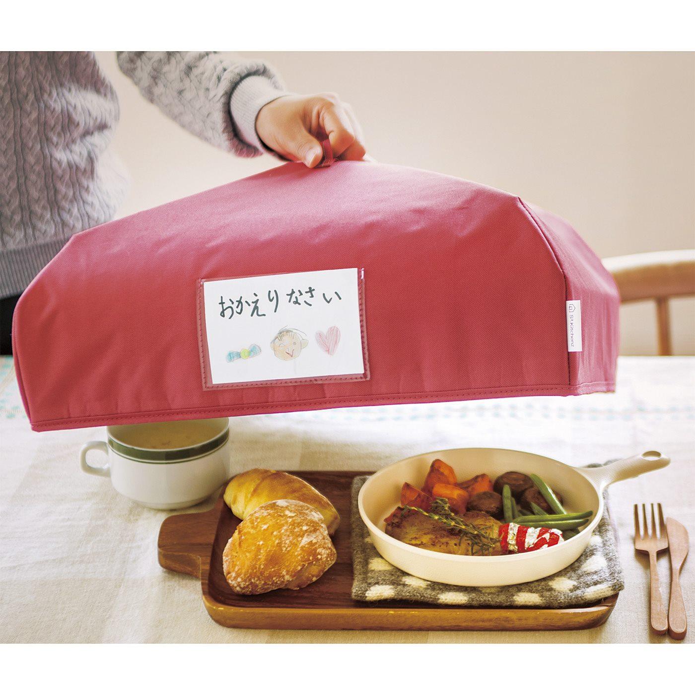 フェリシモ ホコリが気になる作り置き料理をすっぽり包む愛情フードカバーの会