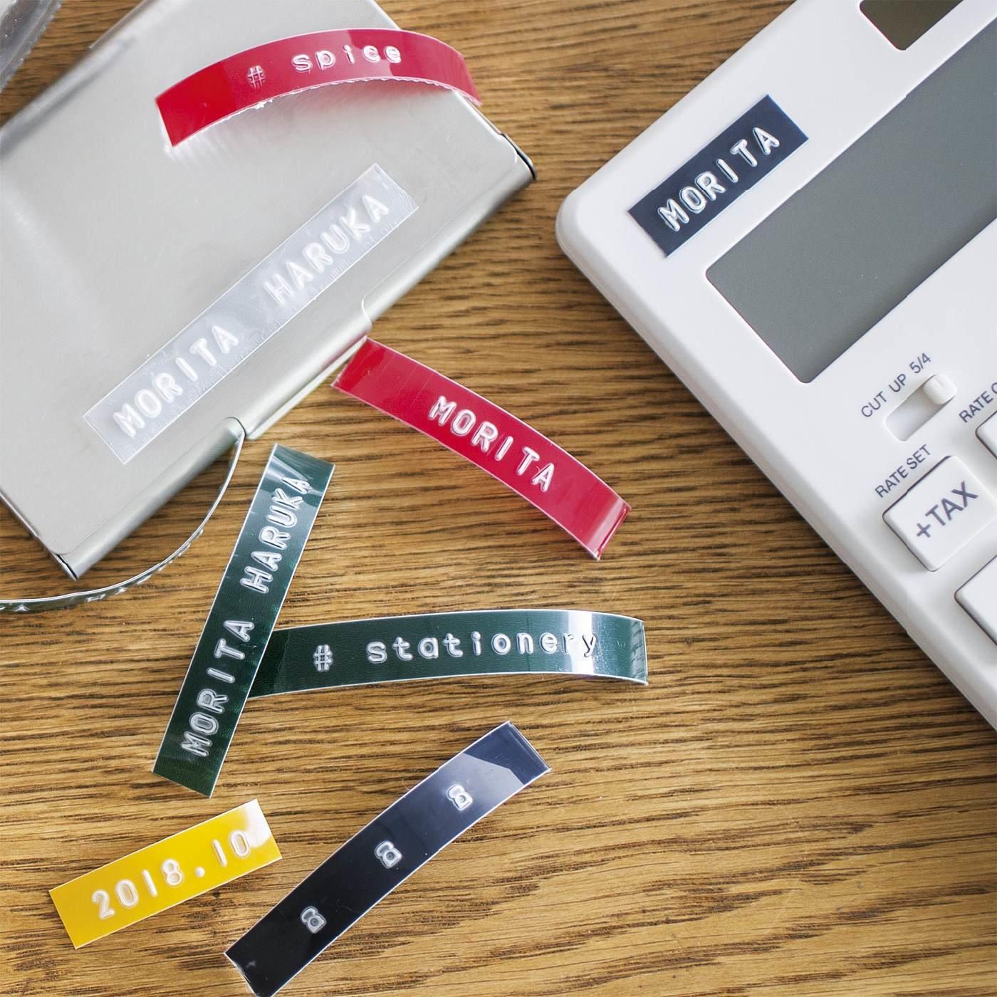エンボステープライター リフィル5色セットの会