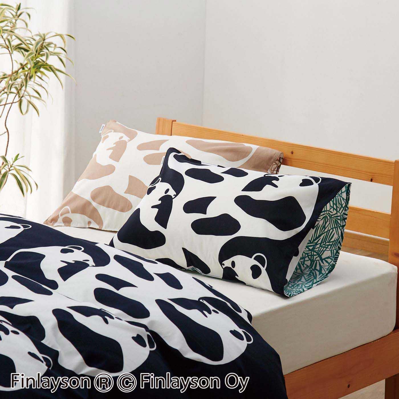 フィンレイソン フィンランドで愛されるデザインで夢見る 綿100%枕カバー アヤトス