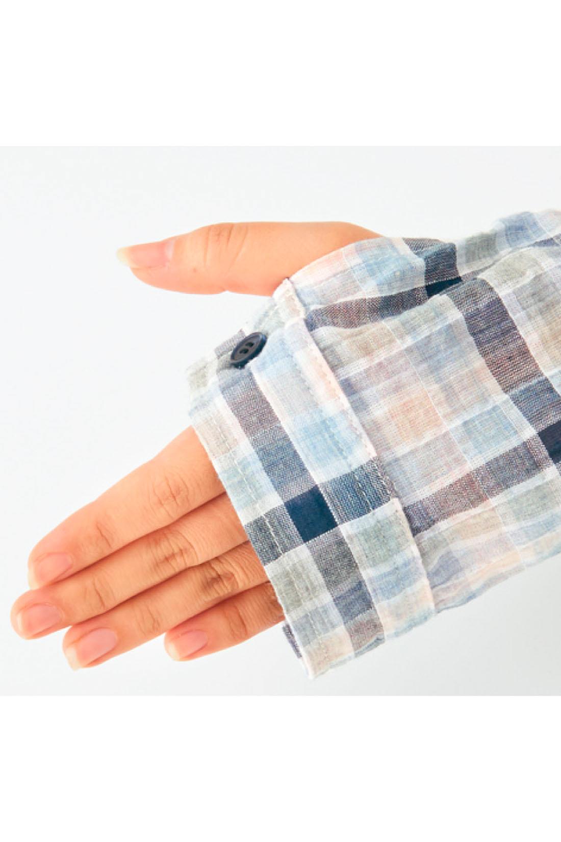 長めの袖丈で手の甲までカバー。 ※お届けするカラーとは異なります。