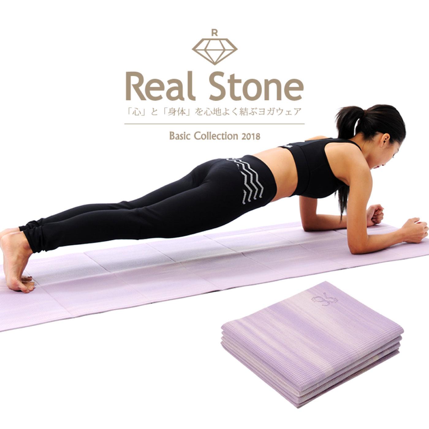 Real Stone コンパクトに携帯できる 折りたたみヨガマット
