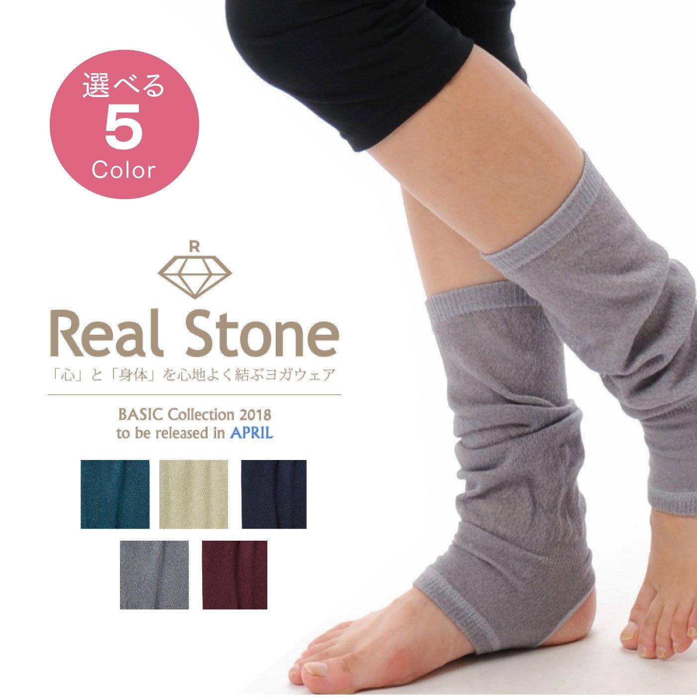 Real Stone トレンカ風ショートヨガ用ソックス