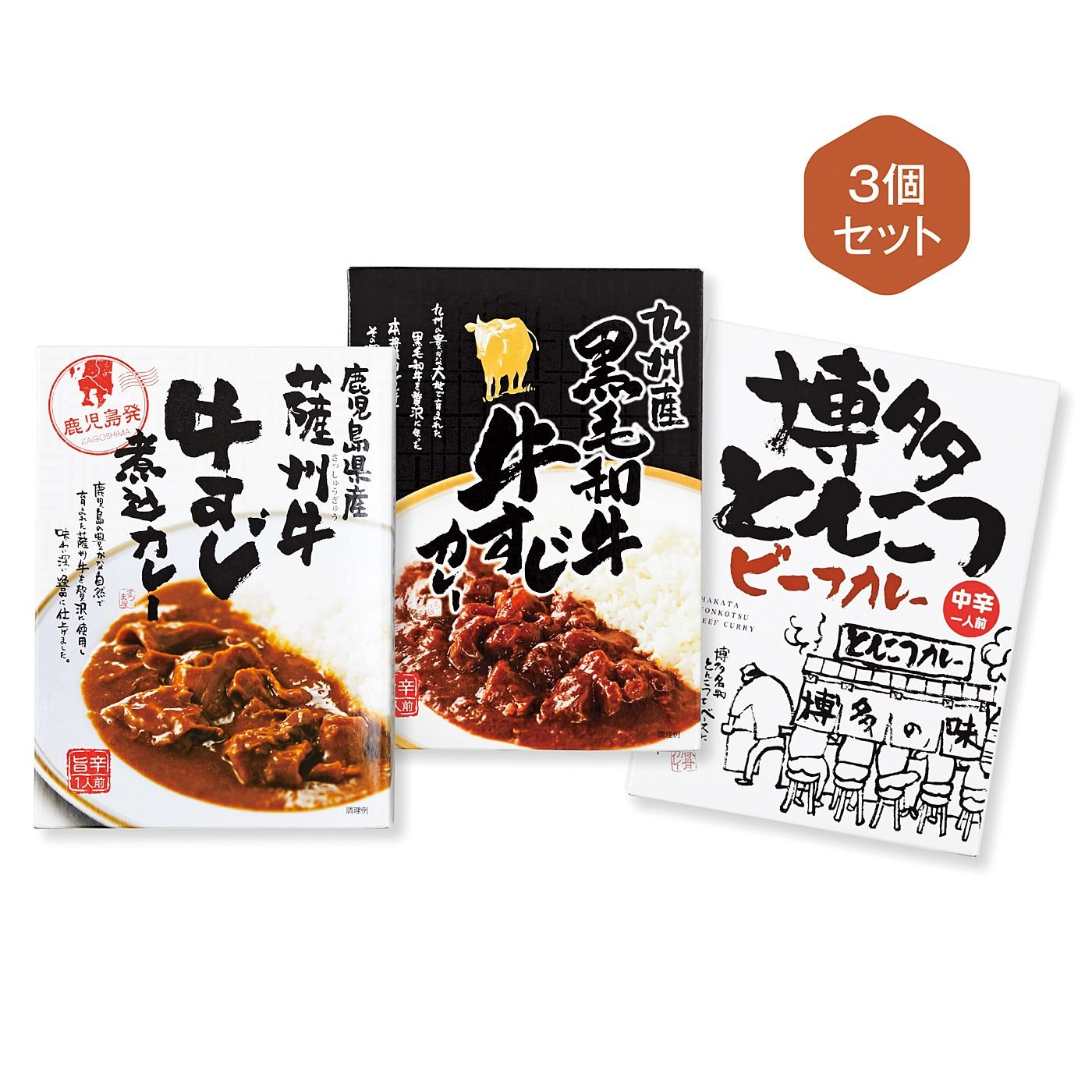 博多の食堂で食べたらめちゃ旨かった! 九州のうま味たっぷり さつま屋のカレーセットの会(3回予約)