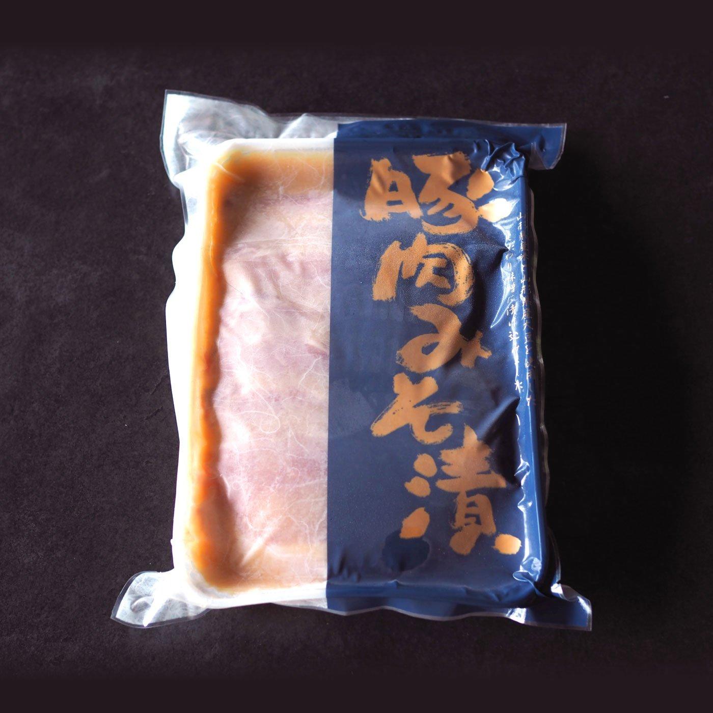 純農の産直 旨味たっぷり濃厚味噌に漬け込んだ山形豚ロース味噌漬け500g