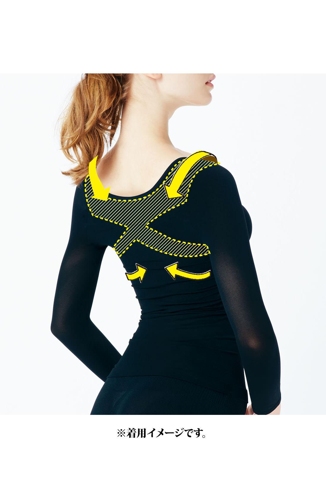 これは参考画像です。【背面】編み地を変えたクロス仕様で肩甲骨を前からキュッと引き寄せ、美姿勢をサポート。