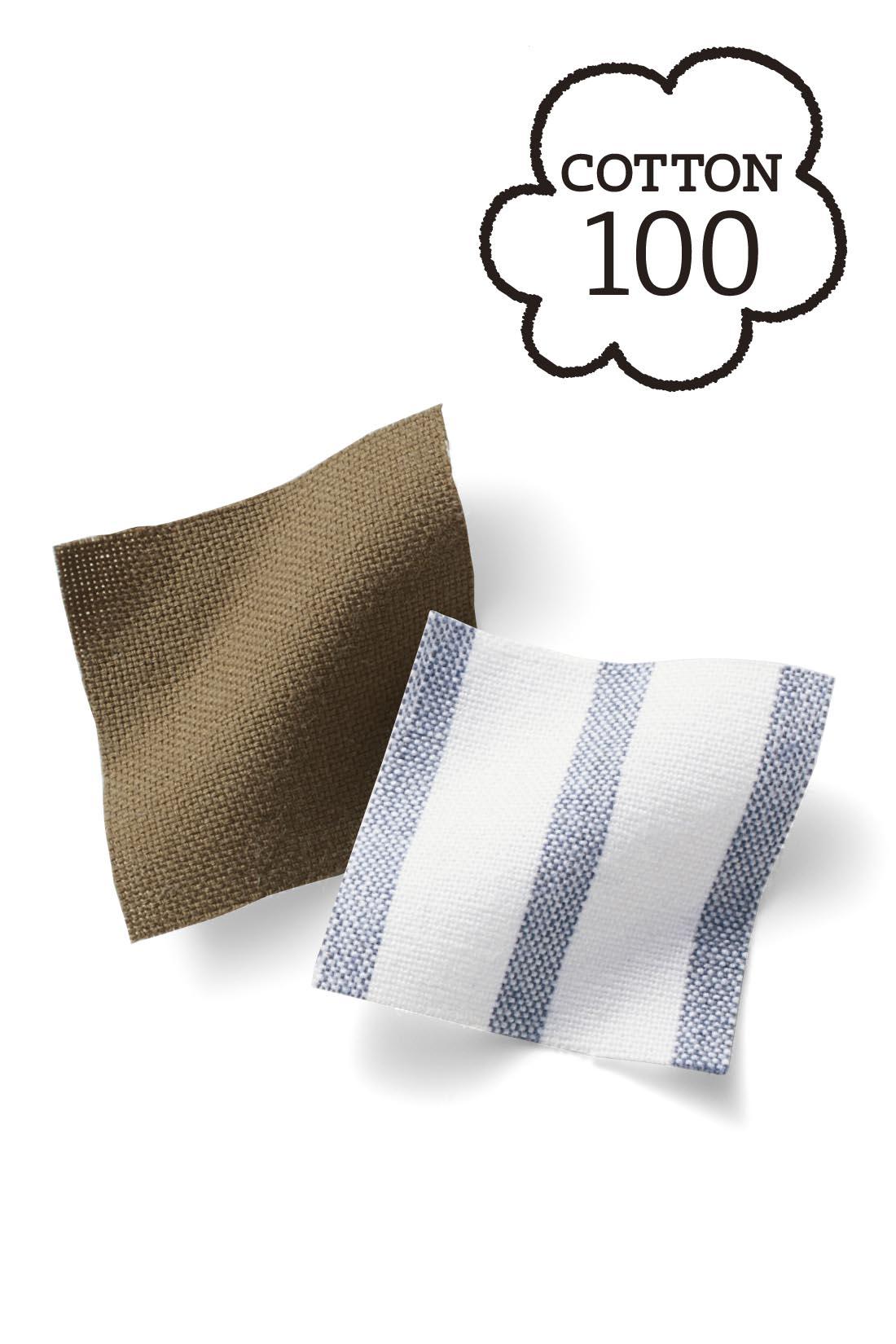 洗いざらしでもOKな綿100%のさわやかな素材感。