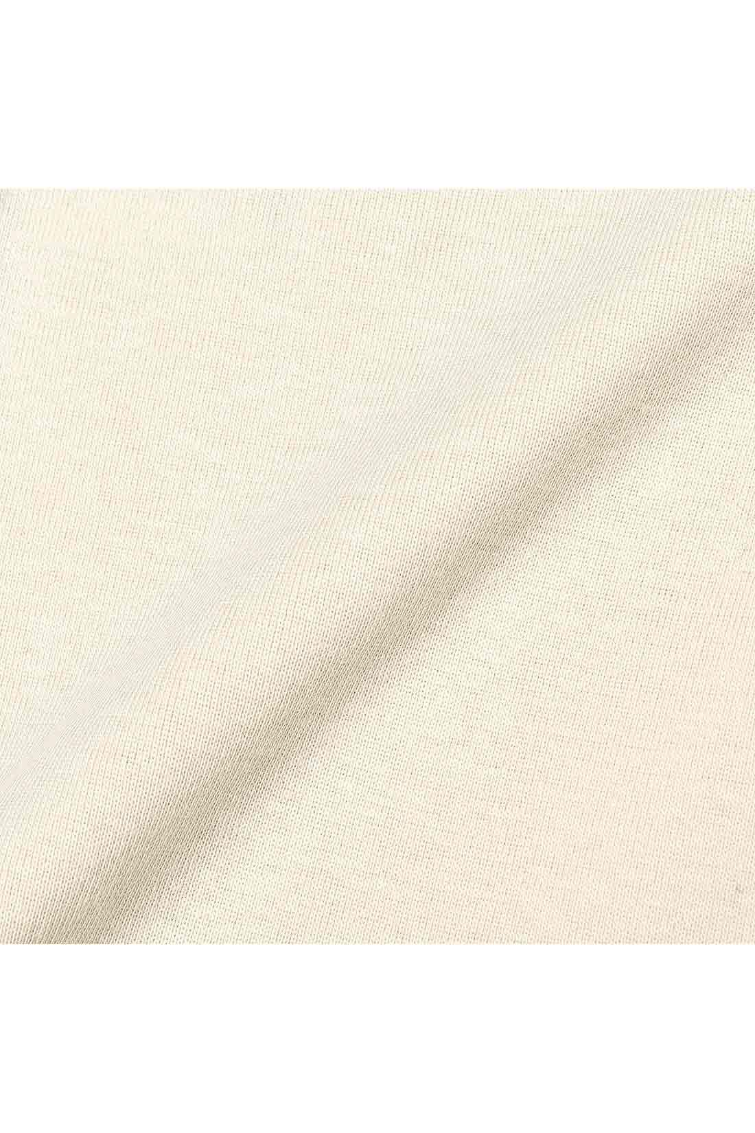 やさしいはき心地の微起毛綿フライス 綿100%の内側微起毛フライスは、肌ざわりがよく、やさしいはき心地。