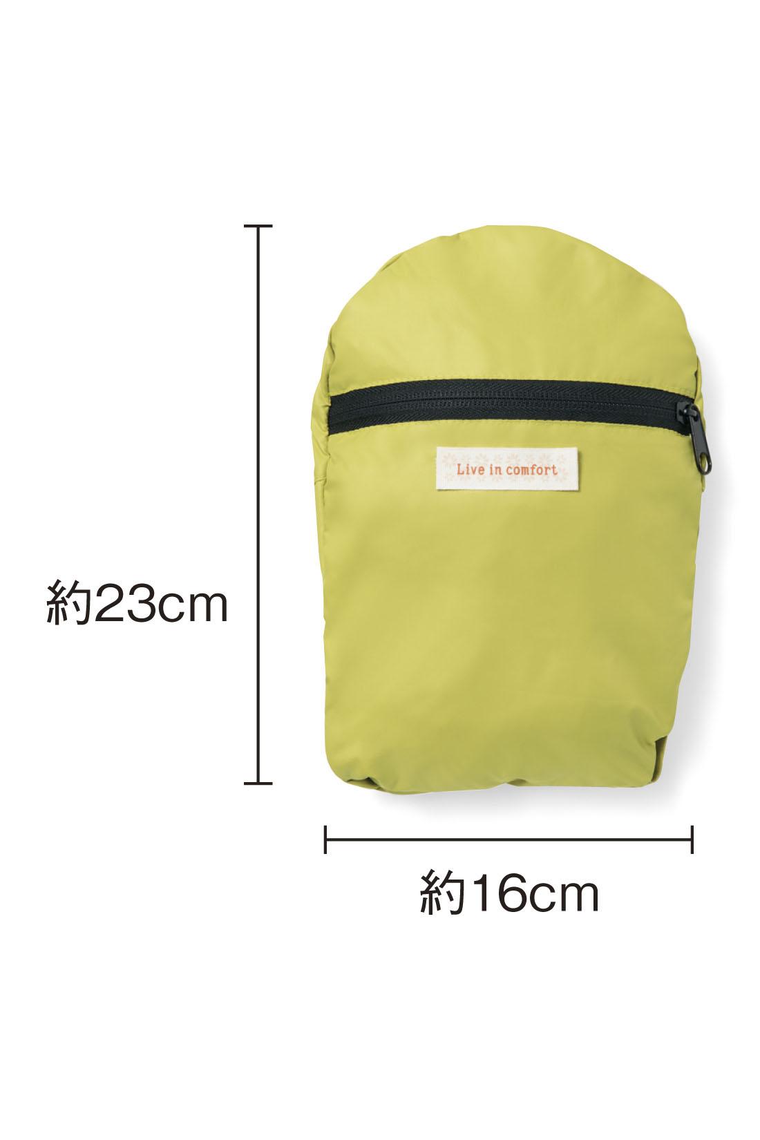 小さくたためばこのとおり!いつものバッグに常にしのばせて。 ※お届けするカラーとは異なります。